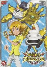 アニメ, キッズアニメ DVD 15(5962)