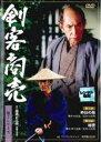 【中古】DVD▼剣客商売 第5シリーズ 1(第1話、第2話)▽レンタル落ち 時代劇