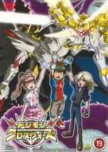 アニメ, TVアニメ DVD 13(5054)