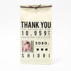 体重米5kg今治産バスタオルおくるみ付きウェイトライスウエイトライス記念品贈呈両親贈呈