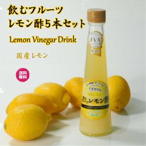 飲むレモン代表