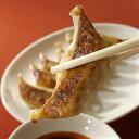 【関東エリア限定】自家製冷凍餃子60個入り(ニラニンニクあり30個&なし30個セット)