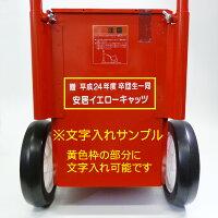 エバニューeライン引4WB(野球・フィールド用)EKA615【smtb-KD】