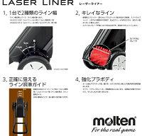 【名入れ無料】モルテンレーザーライナー2輪(ライン引・野球用7.6cm)WG0012-07【10P06may13】