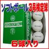 【楽天ランキング3位】内外ゴムソフトボール検定球3号(1箱6球入り)NAIGAI-soft3-6【02P05Dec15】【RCP】