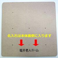 【名入れ無料】サンラッキー日本ワナゲ協会公認公式ワナゲセットSL-L【10P06may13】