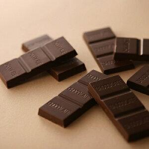ノンシュガーチョコレート糖質オフ1000円ぽっきり糖質制限糖類ゼロカロリー制限,バレンタイン義理チョコ大量ご褒美友チョコ