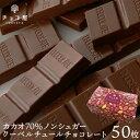 【ブルーパッケージ】ハムレット クリスピーチョコチップス ベルジャンチョコレート シン 500g(125g×4箱)Chocola's Milk ベルギーチョコ