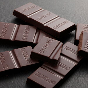 カカオ80/カカオ70以上/ハイカカオ,高ポリフェノール,スーパービター,ビターチョコレート,1000円ぽっきり送料無料,バレンタイン義理チョコ大量ご褒美友チョコシュガーレス血糖値