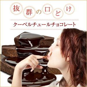 カカオ80%のクーベルチュールスーパービターチョコ「ガーナ80」80枚(800g)板チョコレートビターチョコ大人甘くないチョコホワイトデーお返しスーパービター/カカオ80%/カカオ70以上