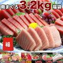 ★≪手作り≫かじきマグロ昆布〆刺身(冷蔵) 【RCP】02P12Oct15