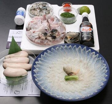 ふぐ 刺身 鍋 セット 白子付き(300g)送料無料