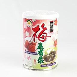 梅昆布茶 120g(60g×2袋) 缶 こぶ茶