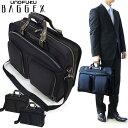 【ビジネスバッグ】【送料無料】【通勤】【ノートPC】BAGG...