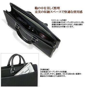 【ビジネスバッグ】【送料無料】【即納】【日本製】世界に誇れる豊岡製鞄 ED KRUGER NERO (エドクルーガー ネロ):ビジネスバッグ【メンズ】【通勤】【軽量】【豊岡】