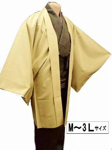 和服, 着物  MLLL3L 4 ttb 76.5cm