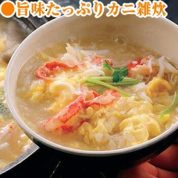 生ずわい蟹カニしゃぶ殻むきポーション1kg(約3〜4人前)[かに][カニ][蟹][送料無料][お歳暮ズワイかにしゃぶポーション]