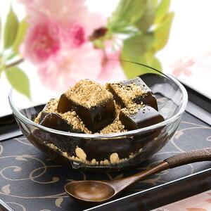 [わらびもち][わらび餅]のし/名入れ可能[黒糖わらびもち] さとうきびの絞り汁を加熱して製造す...