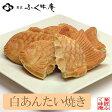 白あん たい焼き 10匹【たい焼き 鯛焼き たいやき 冷凍】
