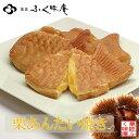【たい焼き】栗あん たい焼き 5匹_[和菓子 スイーツ 贈り物 ギフト...