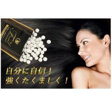 ノコギリヤシサプリ毛活フッサ21Fussa21髪毛スカルプサプリサプリメント60粒男性女性イソフラボン