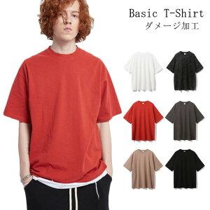 ダメージ加工 半袖Tシャツ 無地 無地Tシャツ 半袖 Tシャツ 五分袖 Tシャツ メンズ Tシャツ カットソー Uネック 半袖カットソー Tシャツ 半袖 tシャツ インナー トップス