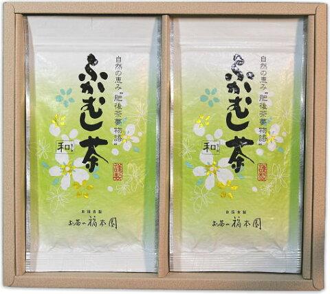 ふかむし茶 〜和〜(八十八夜摘) 2本詰セット