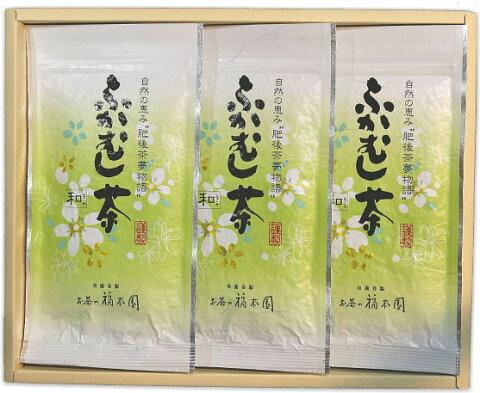 ふかむし茶 〜和〜(八十八夜摘) 3本詰セット