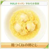 鶏つくねの卵とじ