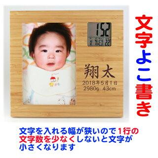 《名入れ》竹のフォトフレームクロック|還暦祝い米寿喜寿古希祝い退職祝い昇進祝い栄転祝い出産祝い結婚祝い誕生祝い退職祝写真立ておしゃれ記念品プレゼントギフトフォトスタンド時計温度計