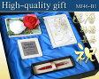 《名入れ彫刻》黒箱ギフトセット010【MJ46Set/パーカーIMボールペン1本】フォトフレーム/ミラープレート/お祝い/敬老の日/結婚祝い/ギフト/ウェディング/還暦祝い/ウェルカムボード/ミラーメッセージフレーム/Gift Set/PARKER