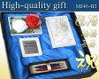 《名入れ彫刻》黒箱ギフトセット011【MJ46Set/パーカーIMボールペン2本】フォトフレーム/ミラープレート/お祝い/敬老の日/結婚祝い/ギフト/ウェディング/還暦祝い/ウェルカムボード/ミラーメッセージフレーム/Gift Set/PARKER