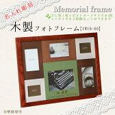 Photo frameラドンナフォトフレーム【CW18/60】【楽ギフ_名入れ】LADONNA picture frame 相框