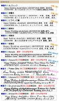 《名入れ彫刻》ラドンナフォトフレーム【CW30/60】2色から選択【楽ギフ_名入れ】出産祝い/結婚祝い/誕生祝い/退職祝い/敬老の日/還暦祝い・壁掛け