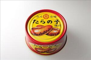 ごく旨!一度食べたら止まらない!秘密のケンミンショー他メディアで絶賛。【JAL-skywardで紹介...