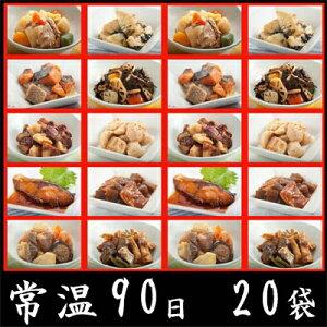 【送料込】常温保存90日 10種類20入 和食・レトルト食品・お惣菜 和食デリカ 20個入セッ…