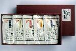 加賀のおかゆセット
