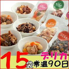 袋を開けるだけの簡単調理。5種類の和風惣菜。レトルト食品。安心の常温保存で計画停電対策。金...