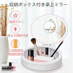 卓上ミラー化粧鏡化粧ミラー卓上鏡10倍拡大鏡付きledライト付き明るさ調節可能収納ボックス付きUSB充電ピンク・白2色可選