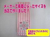 【オリジナル】紙袋FB−SSAエルフィンP【100枚】【寸法:90×50×235mm】