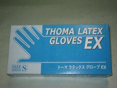 【使い捨て手袋】天然ゴム製で伸縮性に優れ、手に良くフィットします。【宇都宮製作所】 トーマ...