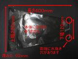 【オリジナル】OPPボードン無地三角ロング袋【穴なし水抜き付】【厚み0.02mm×上幅280mm/下幅120mm×長400mm】【1000枚入】(プラマークなし)
