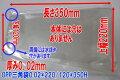 【オリジナル】OPPボードン無地三角袋【穴なし水抜き付】【厚み0.02×上幅220/下幅120×長350mm】【1000枚入】(プラマークなし)