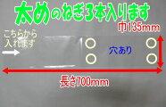 【オリジナル】OPPボードン#25×135×700【4穴】【0.025×135×700mm】【1000枚入】(プラマークなし)