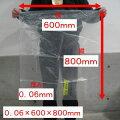 【オリジナル】ポリ袋【0.06×600×800mm】【50枚入】