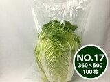(お試し品)【オリジナル】OPPボードン#25NO.170.025×360×500mm【4穴】【100枚入】(プラマークなし)(領収書対応可能)ボードン袋防曇袋野菜袋出荷袋OPP