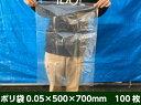 【買物袋有料化対象】イエローパック 中 100枚厚み0.014×巾(仕上巾)390(255)×長さ480mm【レジ袋 カラー 着色 無地 スーパーバッグ ショッパー レジバッグ】