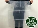 【オリジナル】ポリ袋0.06×600×800mm【100枚】