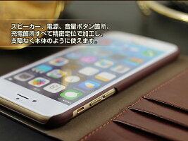 iphonexケース手帳型【落下防止】iPhone7iPhone8ケース手帳型iPhone7Plusケースiphone8plusケース手帳型ワイヤレス充電対応