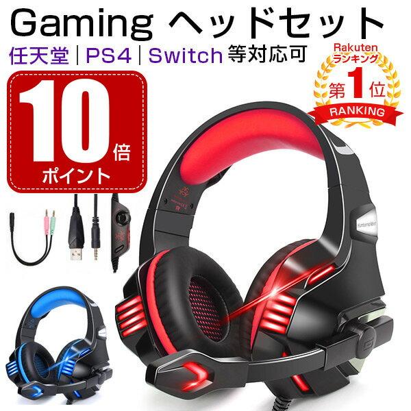 スマートフォン・タブレット, ヘッドセット・イヤホンマイク 110 ps4 PC Gaming switch ps4 PC Skype